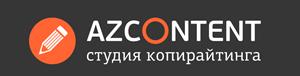 azcontent.ru